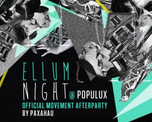 ellum night 2016